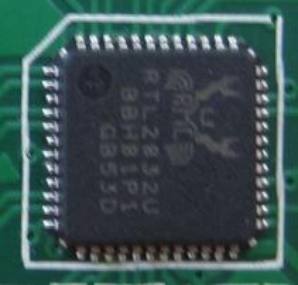 Realtek RTS-5208 Card Reader Drivers Version 10 0 15063 28162